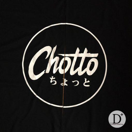 Noren Chotto D+